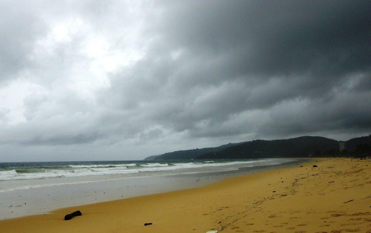 Море ноябрь